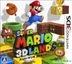 Super Mario 3D Land (3DS) (Japan Version)