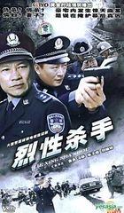 Lie Xing Sha Shou (VCD) (End) (China Version)
