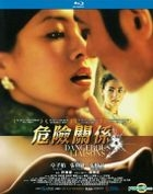 Dangerous Liaisons (2012) (Blu-ray) (2019 Reprint) (Hong Kong Version)