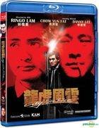 City On Fire (Blu-ray) (Hong Kong Version)