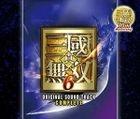 Shin Sangoku Musou 6 Original Soundtrack Complete ban (Japan Version)