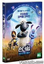 A Shaun the Sheep Movie: Farmageddon (DVD) (Korea Version)