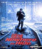Nowhere To Hide (VCD) (Hong Kong Version)