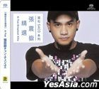 A-Yue Greatest Hits (SACD)