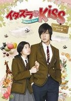 Playful Kiss (Blu-ray) (Box 2) (Producer's Cut Edition) (Japan Version)