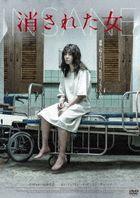 Insane (DVD) (Japan Version)
