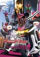 Kamen Rider Decade (DVD) (Vol.4) (Japan Version)