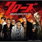 Crows Zero Original Soundtrack (Japan Version)