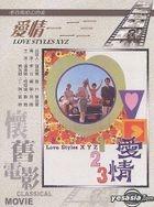 Love Styles XYZ (Taiwan Version)