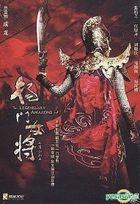 Legendary Amazons (DVD-9) (China Version)