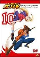 Shijo Saikyo no Deshi Kenichi (DVD) (Vol.10) (Japan Version)