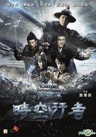 Iceman: The Time Traveler (2018) (DVD) (Hong Kong Version)