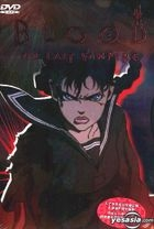 Blood - The Last Vampire (2nd Version)