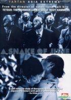 A Snake Of June (DVD) (US Version)