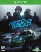 Need for Speed (Japan Version)