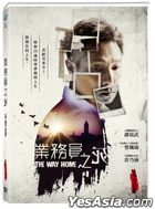 The Way Home (2018) (DVD) (Taiwan Version)