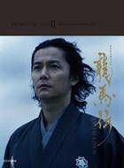 Ryomaden (DVD) (Complete Edition) (Box 2 - Season 2) (Japan Version)