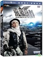 Armour of God II (1991) (DVD) (Digitally Remastered & Restored) (Kam & Ronson Version) (Hong Kong Version)
