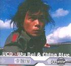 Kala Bar - Wu Pai & China Blue
