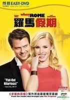When In Rome (DVD) (Hong Kong Version)