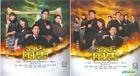 Revolving Doors Of Vengeance (VCD) (End) (TVB Drama)