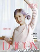 D-icon Vol.11 IZ*ONE Shall we dance? - Honda Hitomi