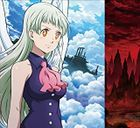 Eien no Aria [Anime Ver.] (SINGLE+DVD) (First Press Limited Edition) (Japan Version)