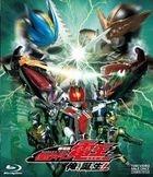Kamen Rider Den-O Ore, Tanjo! (Blu-ray) (Special Priced Edition) (Japan Version)