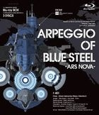 'Arpeggio of Blue Steel - ARS NOVA - (TV Anime)' Blu-ray Box (Japan Version)