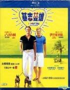 I Love You Phillip Morris (Blu-ray) (Hong Kong Version)