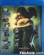 Amphetamine (Blu-ray) (Hong Kong Version)
