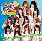 LOVE☆LIMIT - 卒業までのカウントダウン - (日本版)