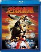 The Mysterians (Blu-ray) (Japan Version)