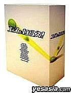 Aim for the Ace DVD-BOX(TV DRAMA Ver.) (Japan Version)