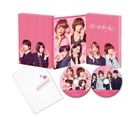 Peach Girl (DVD) (Deluxe Edition) (Japan Version)