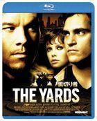 The Yards (Blu-ray) (Japan Version)