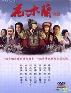 The Story of Mulan (2013) (DVD) (Ep.1-57) (End) (Taiwan Version)