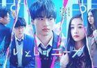 Nina, My Love (Blu-ray Box) (Japan Version)