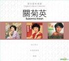 Original 3 Album Collection - Susanna Kwan