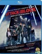 Attack the Block (2011) (Blu-ray) (US Version)