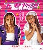 Kamikaze Girls (Blu-ray) (Japan Version)