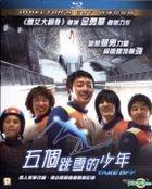 Take Off (Blu-ray) (English Subtitled) (Hong Kong Version)