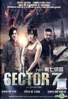 Sector 7 (2011) (DVD) (English Subtitled) (Malaysia Version)