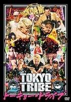 Tokyo Tribe (2014) (DVD) (Japan Version)