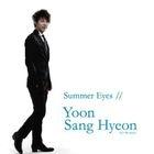 Summer Eyes - B (Japan Version)