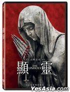 The Unholy (2021) (DVD) (Taiwan Version)