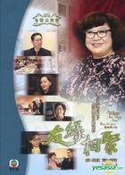 Where Are They Now? (DVD) (Part 4) (TVB Program)