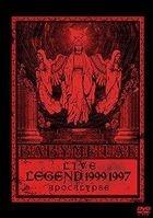 Live - Legend 1999 & 1997 Apocalypse (Japan Version)