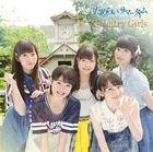 Wakatteirunoni Gomenne / Tamerai Summer Time [Type D](SINGLE+DVD) (First Press Limited Edition)(Japan Version)