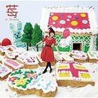 Ichigo (ALBUM+DVD) (First Press Limited Edition)(Japan Version)